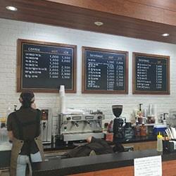 커피열매 사하구청점