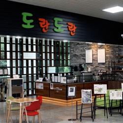 금정북카페